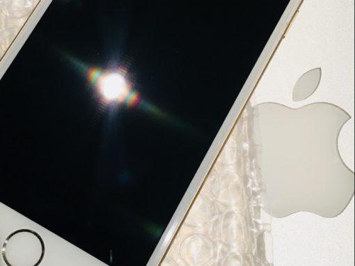Skärmbyte iPhone 6
